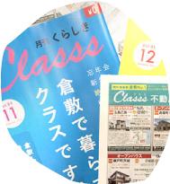 Classs