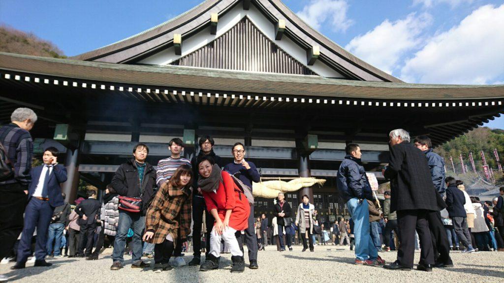 photo_17-01-04-17-20-49-117